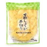 Sushi Gari (Tokusen Amazu Shoga) 200g 甘酢しょうが