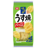 Salada Usuyaki  93g  うす焼 サラダ