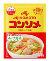 Ajinomoto Consomme 50g  味の素コンソメ