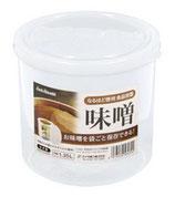 Miso Stocker 1,35L  味噌用タッパー