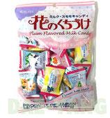 Plum Flavored Milk Candy 129g  ミルク・スモモキャンディー 花のくちづけ