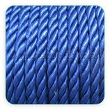 Cordón trenzado de Rayón azul electrico 6mm
