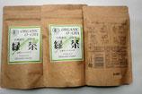 無添加 有機栽培宇治茶 緑茶 ティーバッグ 40g(4g×10)×3袋