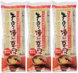 無添加生しぼり 凍み豆腐 65g(8個入)×3袋