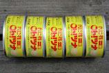 無添加べに花一番のオーツナ 90g(固形量70g)×5缶