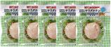 無添加サラダチキン(プレーン) 100g×5袋