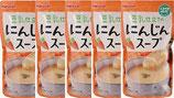 無添加豆乳仕立てのにんじんスープ 180g×5袋