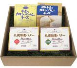 TG-35ギフトセット バター2種+チーズ2種
