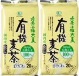 無添加国内産有機麦茶 200g×2袋