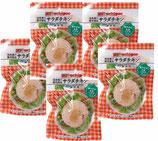 無添加 サラダチキン(長ネギ&生姜) 100g×5袋