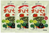 無添加 ナチュラルナッツ ひまわりの種 110g×3袋