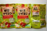 無添加野菜ブイヨン 35g(5g×7本)×3袋
