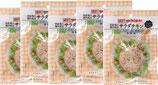 無添加 サラダチキン(ブラックペッパー&ガーリック) 100g×5袋