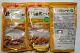 無添加直火焙煎カレールゥ・甘口 170g×3袋