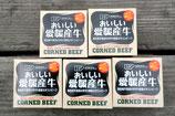 無添加愛媛産牛 無塩せきコンビーフ 80g×5缶