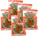 無添加サラダチキン(カレー) 100g×5袋