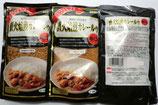 無添加直火焙煎カレールゥ・辛口 170g ×3