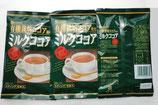 無添加有機栽培ココア使用 ミルクココア 80g(16g×5本)×3袋