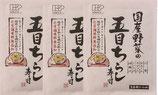 無添加国産野菜の五目ちらし寿司 150g×3パック