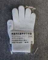 甲手下手袋(白)5本指