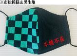 「文字刺繍(6文字まで)市松模様・麻の葉模様・ハーフタイプ」オリジナル洗えるマスク【日本製】