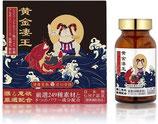 JUNSEIDO潤生堂 黄金凄王(おうごんすおう) 日本産送料無料