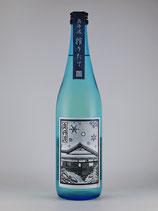 奥丹波 純米しぼりたて生酒(兵庫北錦)720