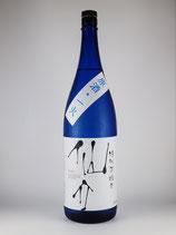 仙介 特別本醸造 原酒一火 1800
