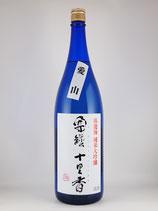 臥龍梅 純米大吟醸生貯蔵原酒 45(愛山) 開壜十里香 1800