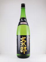 文太郎 純米酒 1800