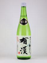 櫻芳烈 有漢 生原酒 30BY初しぼり 1800