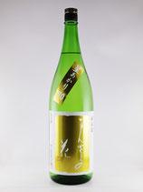 まんさくの花 巡米酒 星あかり70 純米原酒 1800