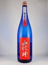 山法師 純米超辛口原酒(出羽の里)1800