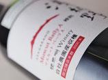 浅柄野ワイン マスカットベリー・A ノンフィルター 赤2016(数量限定)720ml