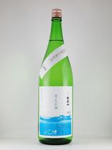 雪彦山 純米 夏の生貯蔵(山田錦) 1800
