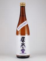 居谷里  山廃もち米純米原酒 29BY  1800