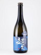 超久 超辛 純米無濾過生原酒 2018 (30BY) 720ml