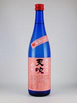 天吹 純米吟醸 いちご酵母 生(雄町)720