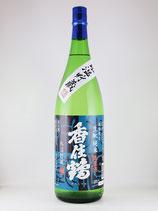 香住鶴 氷温貯蔵 生もと 純米生原酒 1800