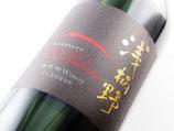 浅柄野 マスカットベーリーA Premium サン・スフル 赤(数量限定)720ml