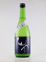 仙介 純米吟醸 山田錦 おりがらみi無濾過生原酒 720(数量限定)