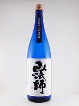 山法師 純米超辛口 生原酒(出羽の里)1800