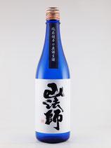 山法師 純米超辛口 生原酒(出羽の里)720