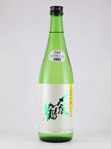 〆張鶴 純米吟醸生原酒 720ml