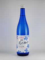 白鶴 花の神戸 純米大吟醸( 白鶴錦) 720
