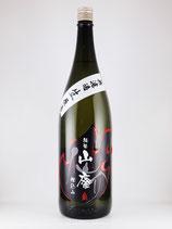 仙介 山廃純米 無濾過生原酒 1800