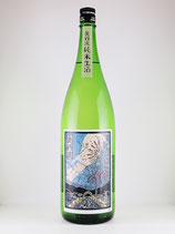 奥丹波 純米生酒 1800