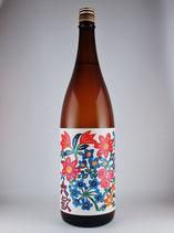 六歓 はな 特別純米 無濾過生貯蔵酒  1800