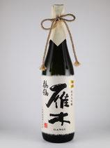 雁木 純米大吟醸 せきれい (木製箱入り)720