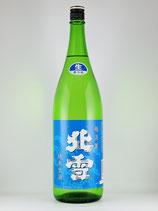北雪 純米生酒 越淡麗 1800